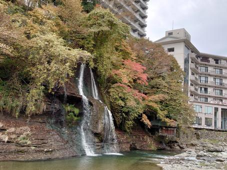 紅葉七弦の滝