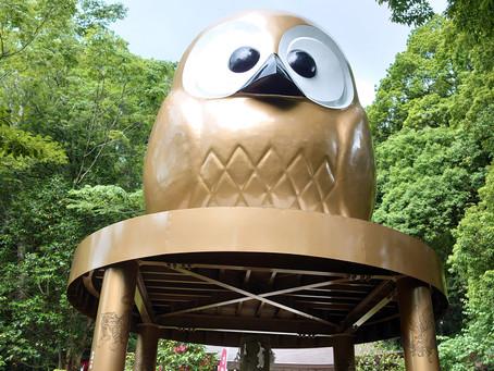 鷲子山神社