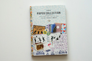 Europe Paper Collection, 2014