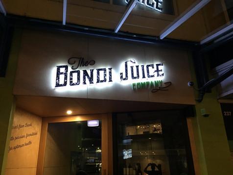 2BE-work-bondi-juice-co copy.jpg