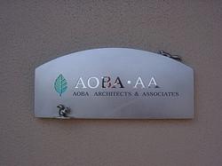AOBA・AA看板