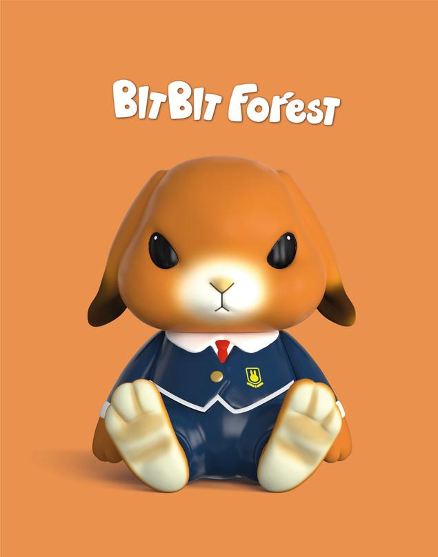 BitBit Forest - School Coat