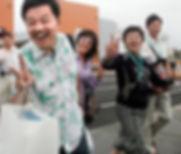 chinese-tourists.jpg