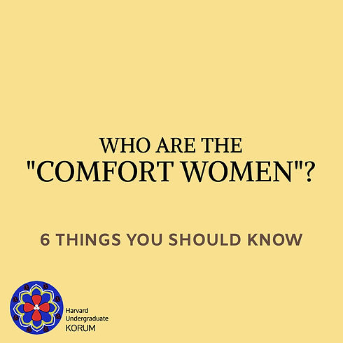 draft 4 (who are the 'comfort women').jp