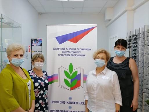 Продолжается бесплатная диагностика зрения для членов Профсоюза в клинике «Три – З»