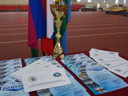 Работники образования Славянского района: за спорт, здоровье, долголетие!