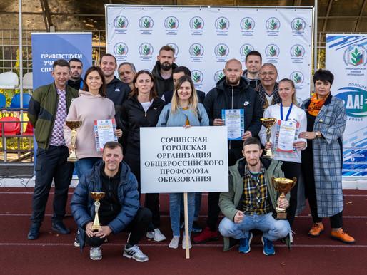Педагоги Кубани: за спорт, здоровье, долголетие!