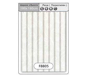 """FRAP"" F 8805 Штора для ванной комнаты"