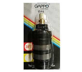 """GAPPO"" G 55 Картридж (термостатический)"
