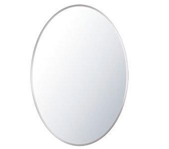 """FRAP"" F 616 Зеркало (45см*60см)"