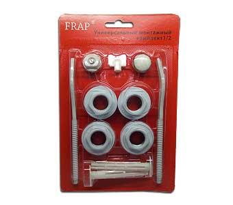 """""""FRAP"""" F 819.04 Комплект для радиатора 1/2 с кронштейнами"""