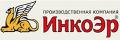 240-80_logo_inkoer.jpg