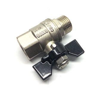 """""""GAPPO"""" G225.04 Кран шаровой 1/2"""" (15мм)"""