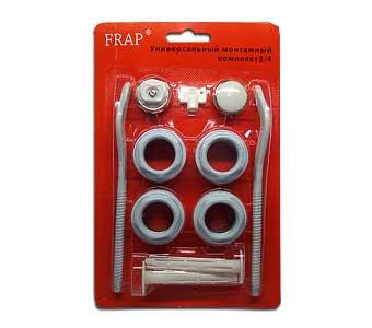 """""""FRAP"""" F 819.05 Комплект для радиатора 3/4 с кронштейнами"""