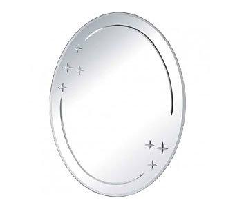 """LEDEME"" L629 Зеркало (50см*65см)"