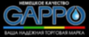 480-200_gappo.jpg