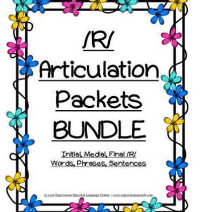/R/ Articulation Drill Sheet BUNDLE