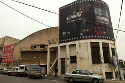 שימור קולנוע הדר חיפה