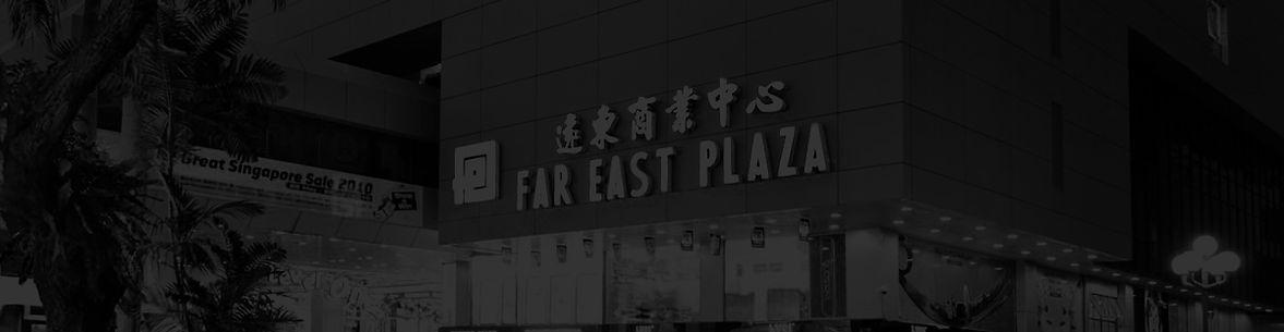 Far-East-Plaza.jpg
