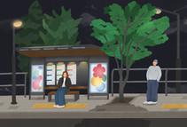 5월의 버스정류장