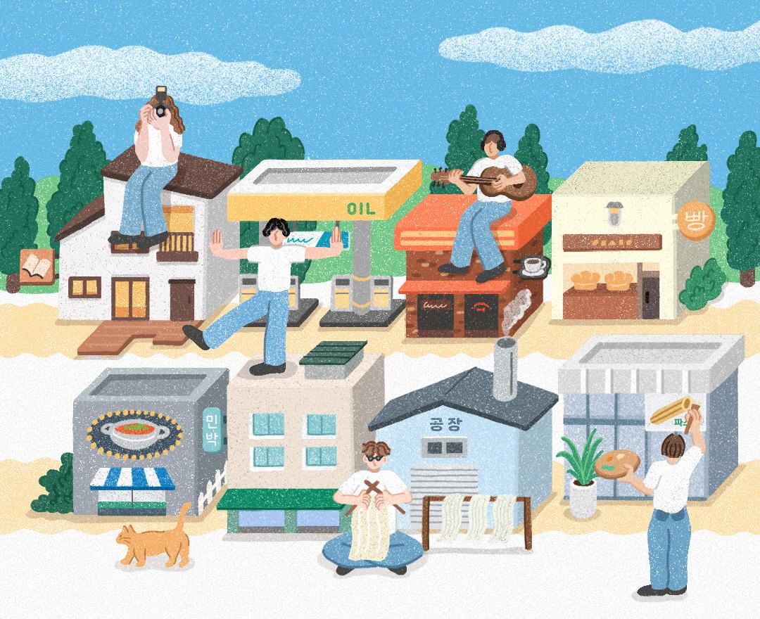 강화 시골가게 콜라보 포스터 일러스트