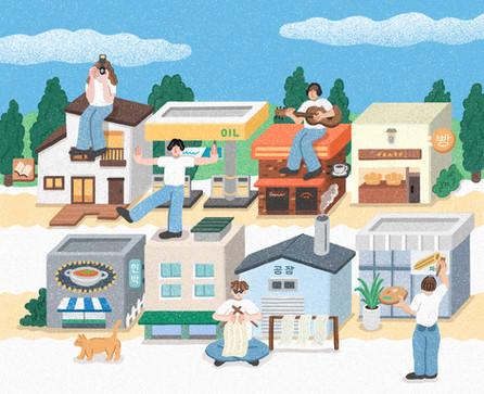 강화 시골가게 콜라보 포스터