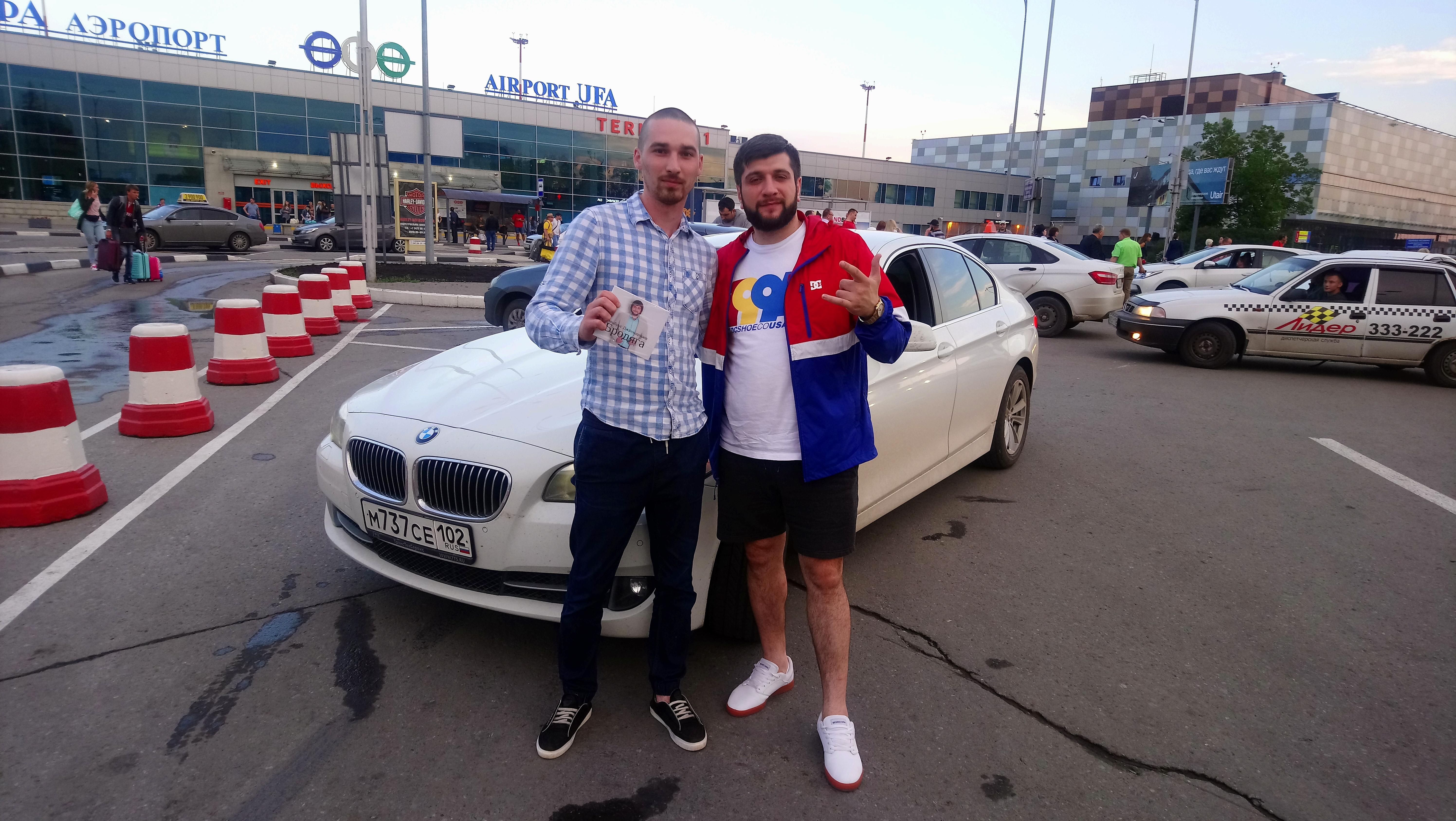 Эльбрус Джанмирзоев в Уфе