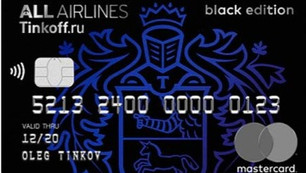 Tinkoff. ALL Airlines Black Edition