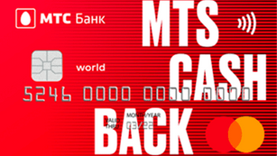 MTS CASH BACK
