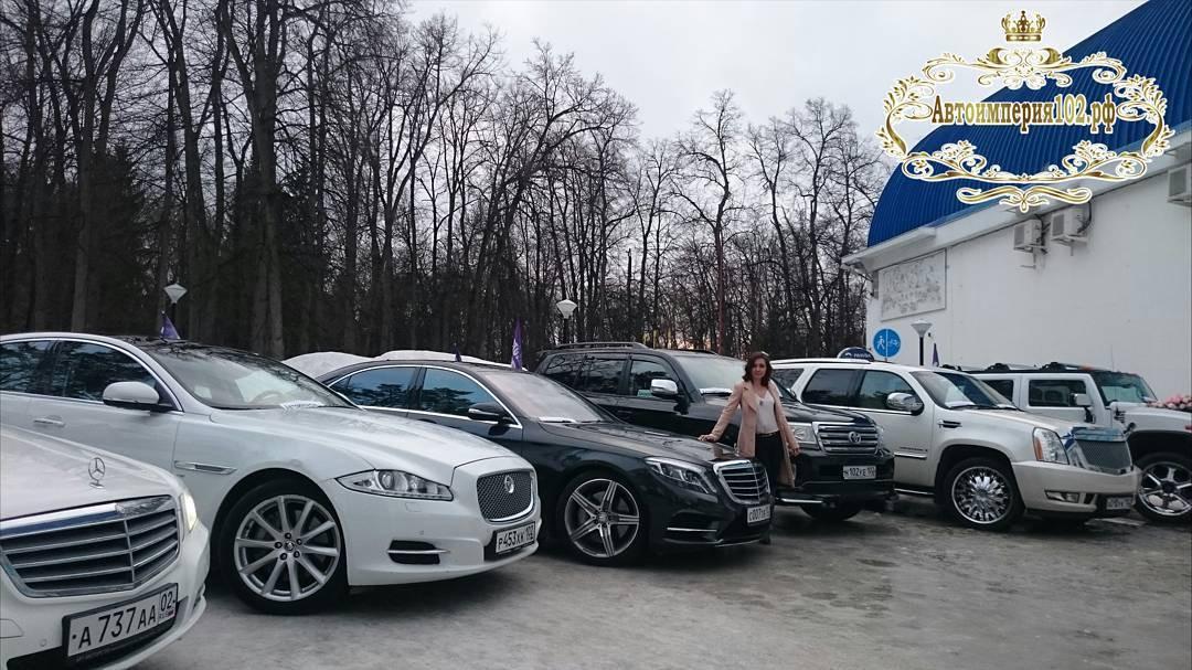"""ФГК """"ИМПЕРИЯ"""" в РФ"""