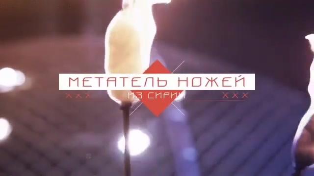 Цирк Демидовых в Уфе!!! _demidovshow_Аре