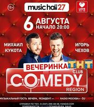 Михаил Кукота и Игорь Чехов