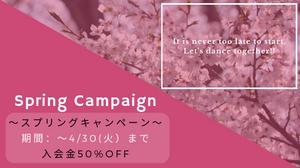 春の入会キャンペーン,ナミベリーダンススタジオ