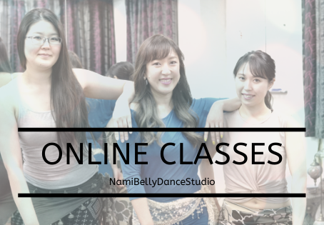 ONLINE CLASSES Start!