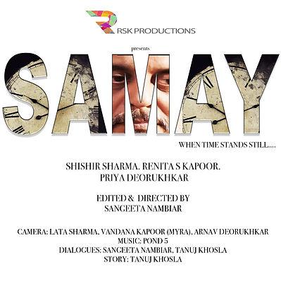 SAMAY.jpg