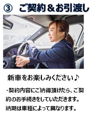 SnapCrab_No-0311.jpg