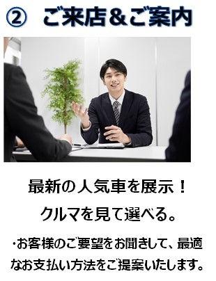 SnapCrab_No-0310.jpg