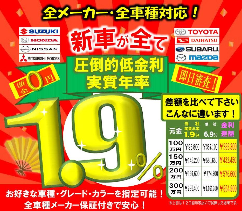 SnapCrab_No-0051.jpg