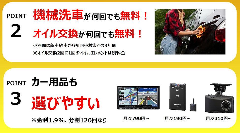 SnapCrab_No-0040.jpg