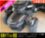 F3リミテッド (1).jpg