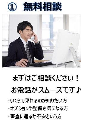 SnapCrab_No-0309.jpg