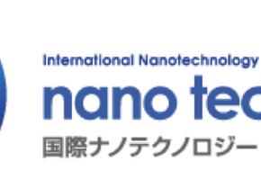 Nanomakers will participate to the Nano Tech 2018 in Tokyo
