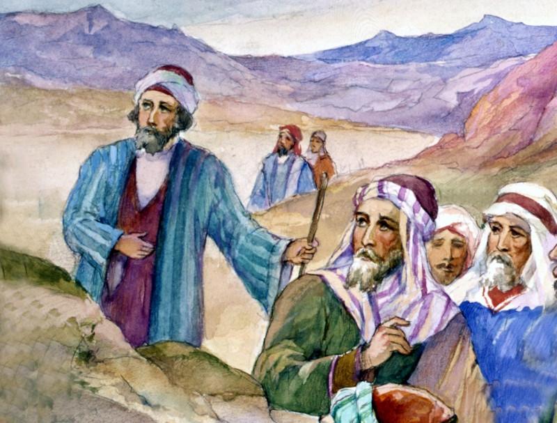 Acts 5-14.jpg