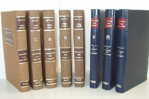 De complete set Machzoriem (8 gebedenboeken)