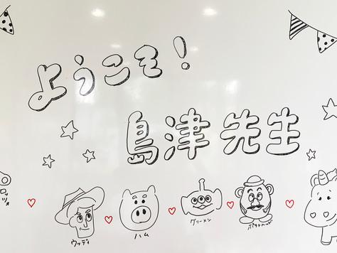 7/3(金)島津ゆう子先生の接遇研修でした😌✨