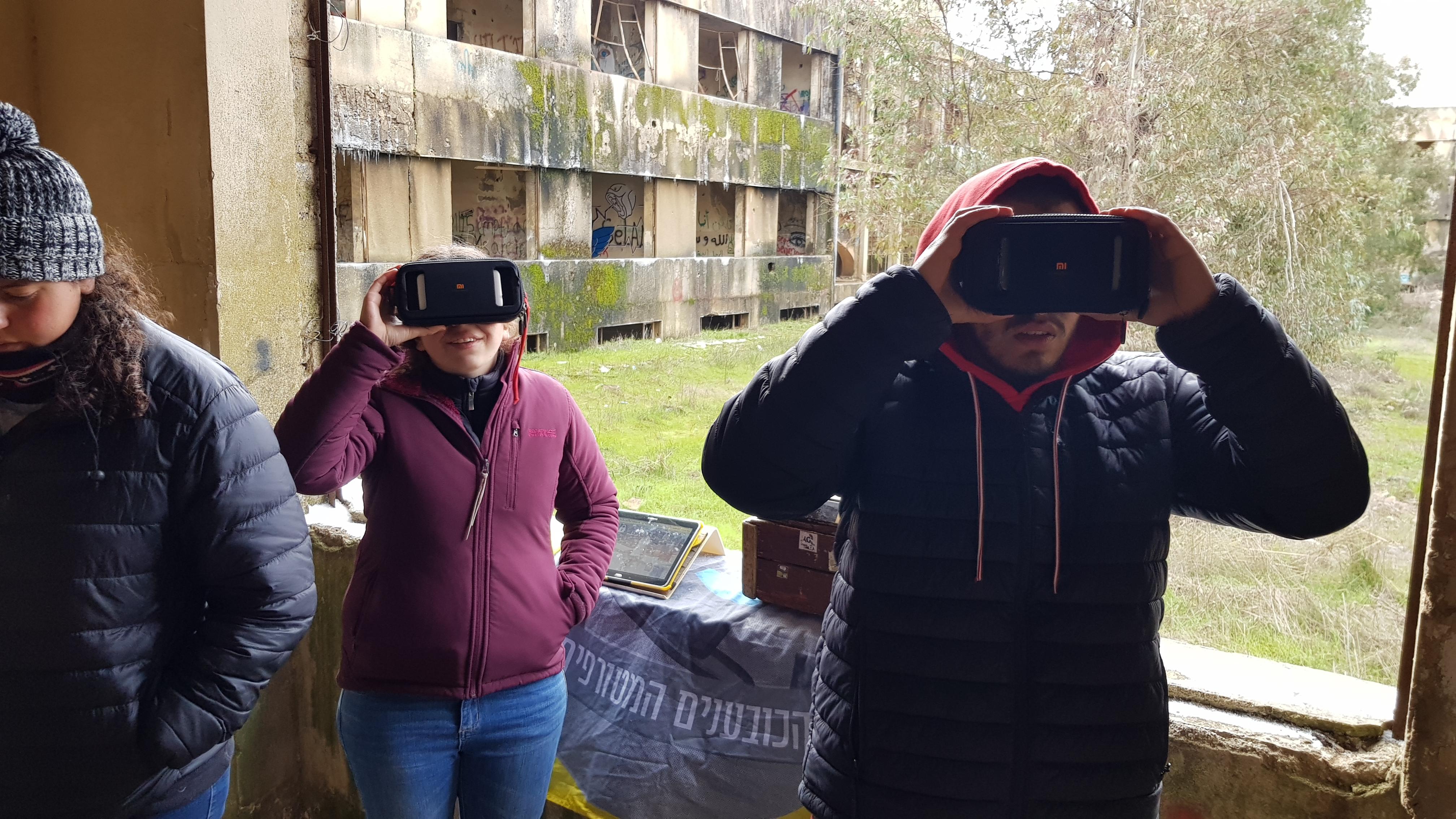 חושף את הקודים VR