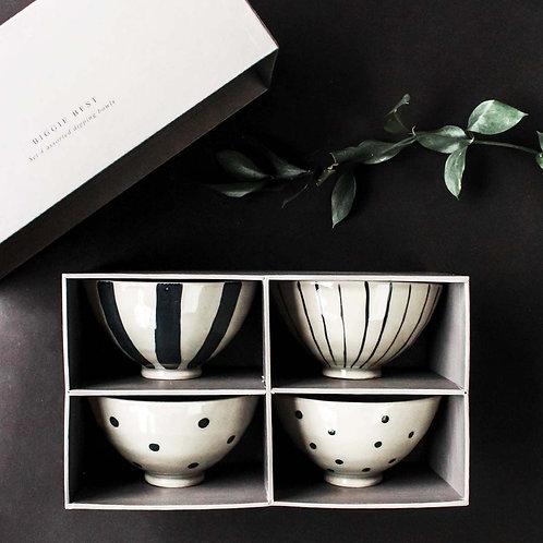 Grey Gift Box of 4 Bowls