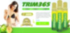 mydailychoice myhempplanet trim365 weight management spray
