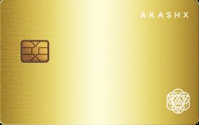 akashx aluminum debit card.png