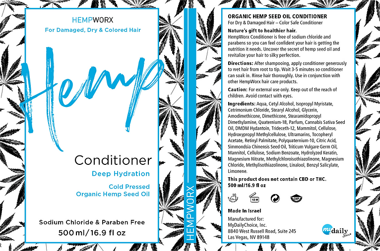 hempworx Deep-Hydration-Conditioner-labe